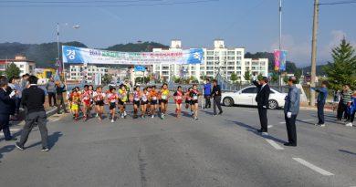 2017 교육감배 시·군대항 초·중 구간마라톤대회 성황리 개최