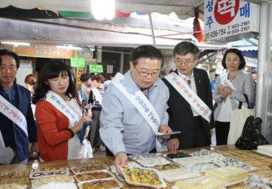 대구교육청, 추석맞이 장보기 행사 펼쳐